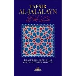 Tafsir Al-Jalalayn