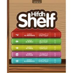 Hifdh Shelf