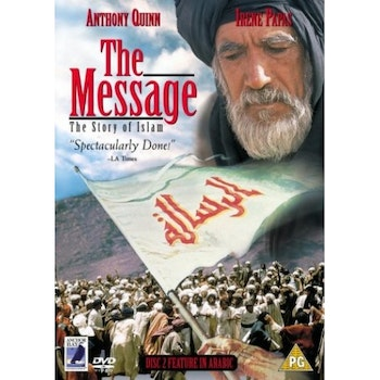 The Message DVD