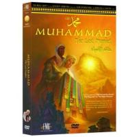 Muhammad: The Last Prophet DVD