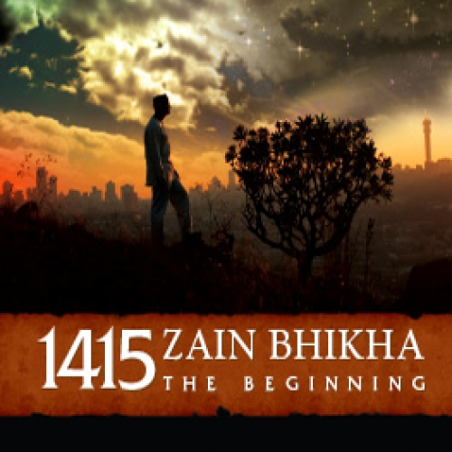 1415 The Beginning