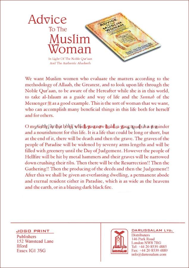 Advice To The Muslim Women