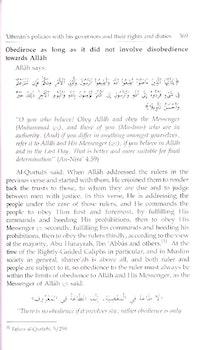 The Biography of Uthman Ibn Affan - Dhun-Noorayn