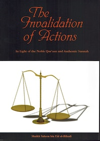 The Invalidations of Actions