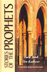 Stories of the Prophets IIPH