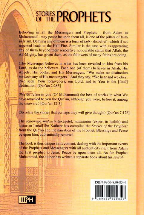 Stories of the Prophets IIPH