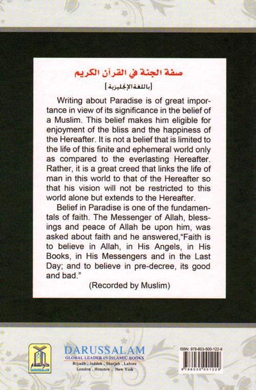Description of Paradise in the Glorious Qur'an
