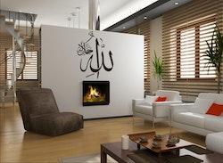 Allah jalla jalaluhu Svart Väggdekoration