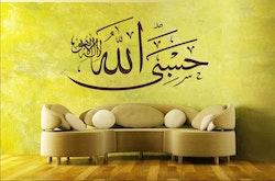 Hasbi-Allah Svart Väggdekoration