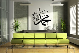 Mohammed (f) Svart Väggdekoration