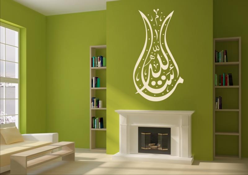 Masha-Allah Svart Väggdekoration