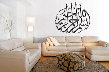 Bismillahi Rahmani Rahiim D Svart Väggdekoration