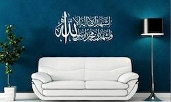 Ash-hadu anla ilaha il Allah... Svart Väggdekoration