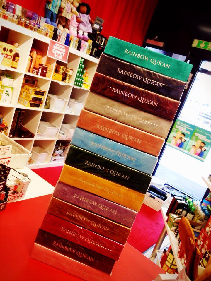 Rainbow Quran Small