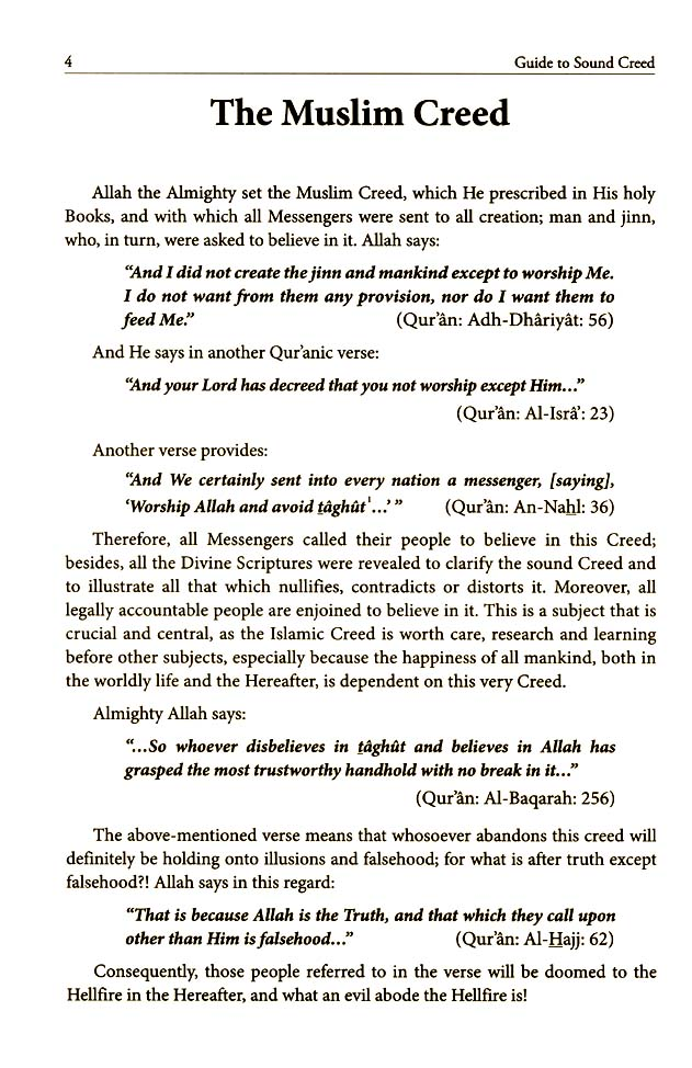 Guide to Sound Creed: A Book on Muslim Creed and Faith