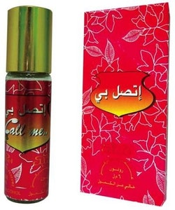 Call Me Perfume
