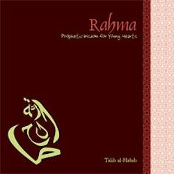 Rahma med Talib al-Habib