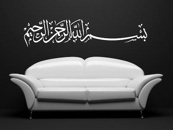 Bismillahi Rahmani Rahiim E Svart Väggdekoration