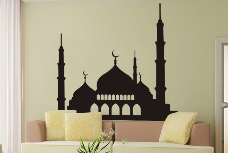 Moskén Svart Väggdekoration