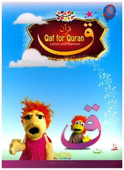 Qaf for Quran: Letters and Manners