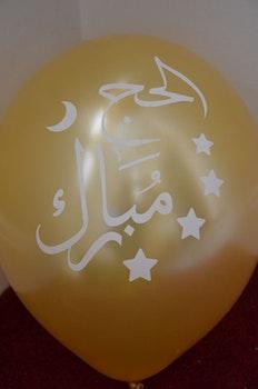 Hajj Mubarak Ballonger 10st