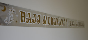 Hajj Mubarak Banner