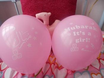 Mubarak it's a Girl Ballonger 10st