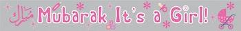 Mubarak it's a Girl Banner