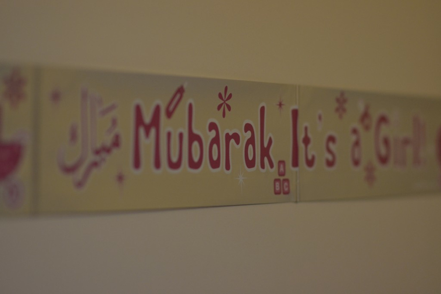 Mubarak it's a Girl Banner
