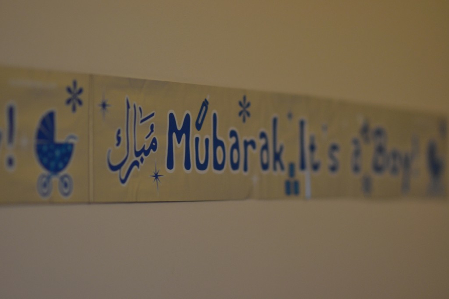 Mubarak it's a Boy Banner