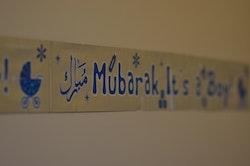 Mubarak it's a Boy Banner