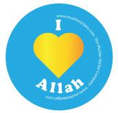 I Love Allah Knappnål Blå