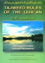 Tajweed Rules of the Quran vol 1