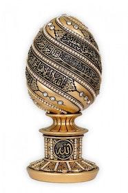 Ayat al-Kursi Guldägg