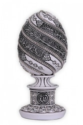 Ayat al-Kursi Vitägg