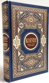 Koranen på Ryska