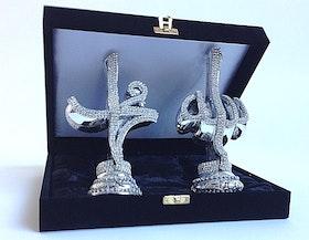 Allah och Muhammed Guld / Silver