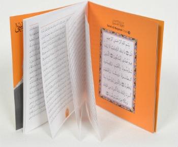 Al-Fatiha & Al-Baqarah CD