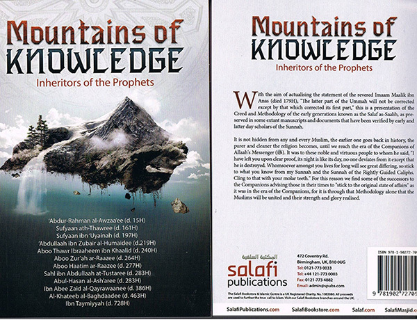 Mountains of Knowledge
