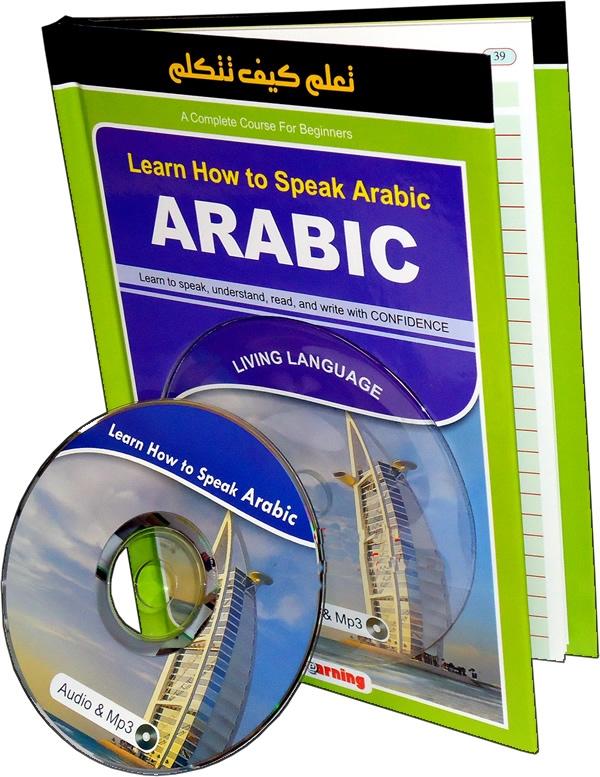 Learn how to speak arabic + CD