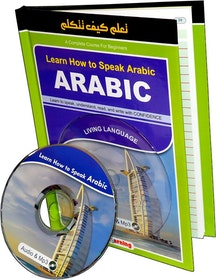 Learn how to speak arabic + CD