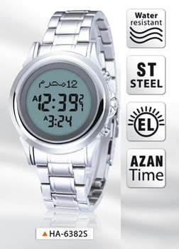 Silver Azan Stor Armbandsur