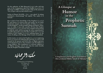 A Glimpse at Humor in the Prophetic Sunnah
