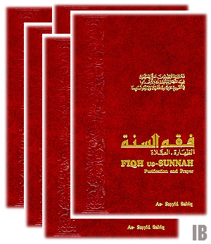 Fiqh us Sunnah (5 vol.)