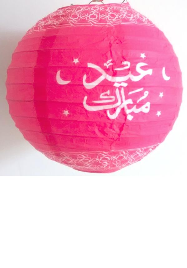 Eid Mubarak Lykta