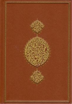 Koranen på dansk och arabisk