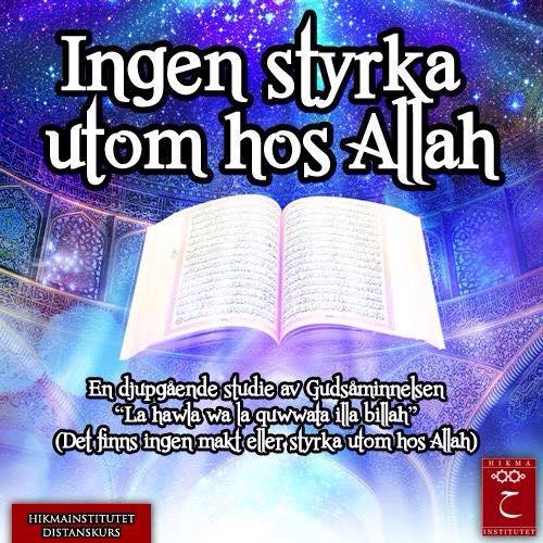 Ingen styrka utom hos Allah Kurs