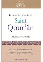Koranen på franska