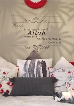 Remembrance of Allah Väggdekoration
