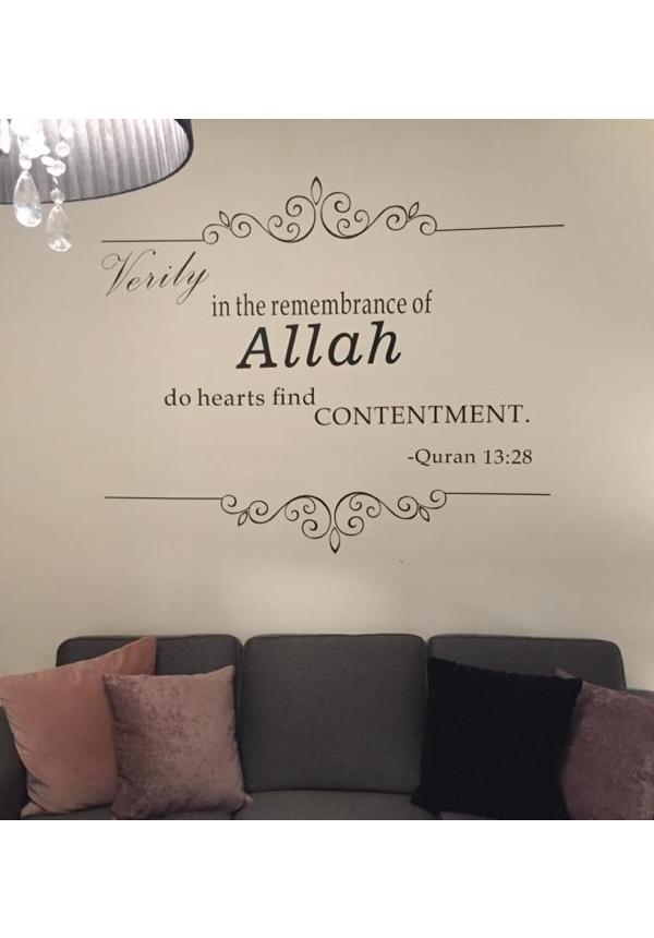 Remembrance of Allah Väggdekoration Svart